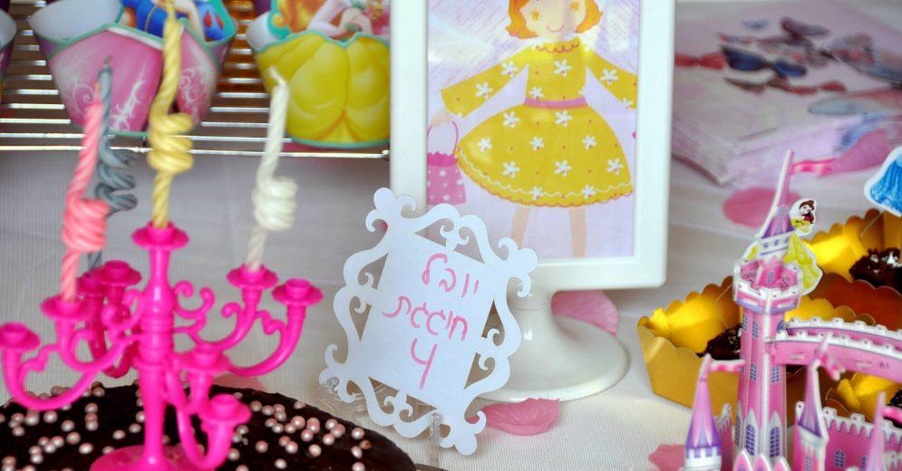 עוגה ומתוקים בנושא נסיכות מאגדות