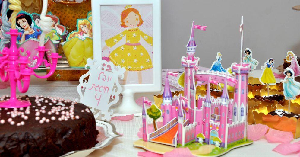 עיצוב שולחן ליום הולדת של נסיכה